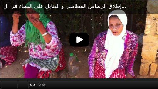 http://juralib.noblogs.org/files/2012/06/076.jpg