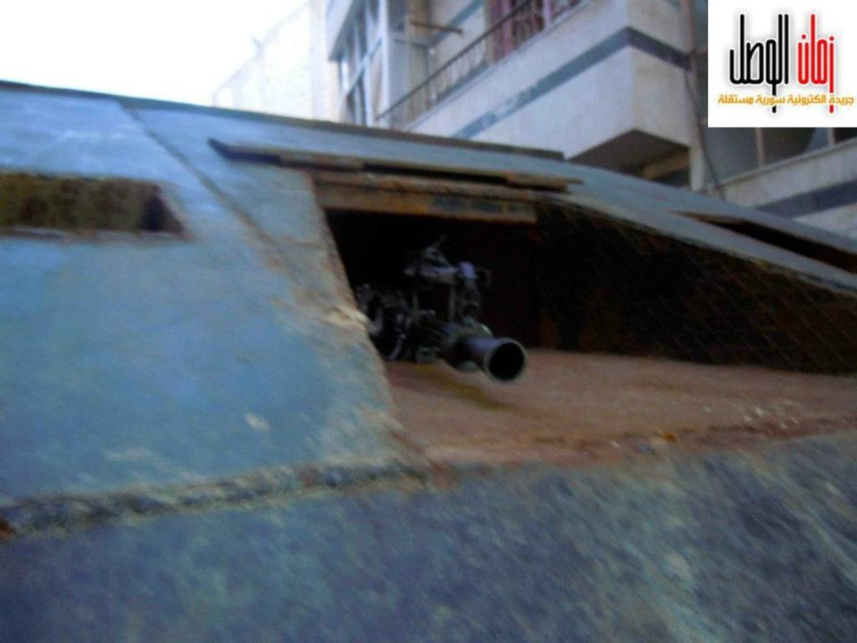 http://juralib.noblogs.org/files/2012/06/h6.jpeg