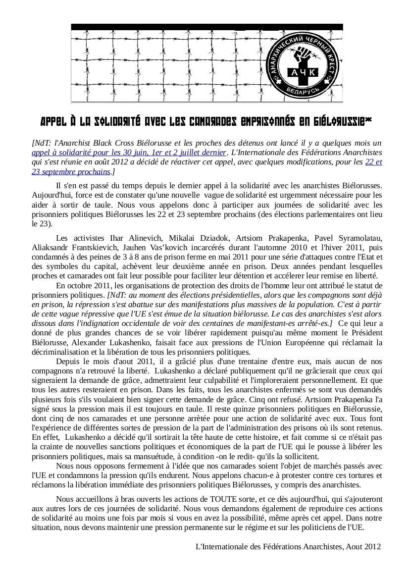 http://juralib.noblogs.org/files/2012/09/016.jpg