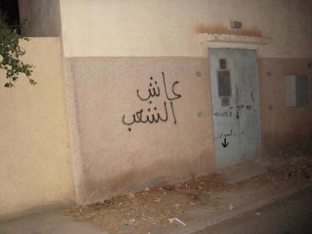 http://juralib.noblogs.org/files/2012/09/1.jpg
