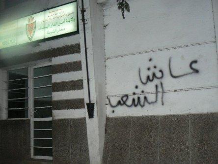 http://juralib.noblogs.org/files/2012/09/3.jpg