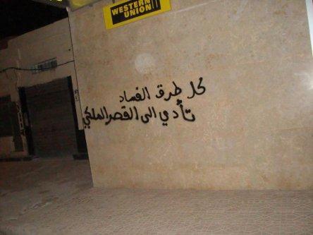 http://juralib.noblogs.org/files/2012/09/4.jpg