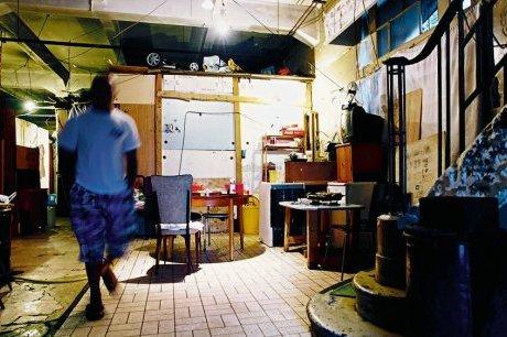http://juralib.noblogs.org/files/2012/10/025.jpg