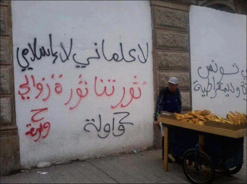 http://juralib.noblogs.org/files/2012/11/011.jpg
