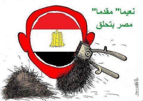 http://juralib.noblogs.org/files/2012/11/0136.jpg