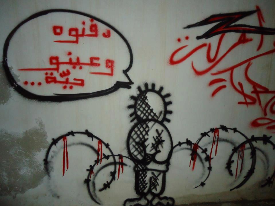 http://juralib.noblogs.org/files/2012/11/0232.jpg