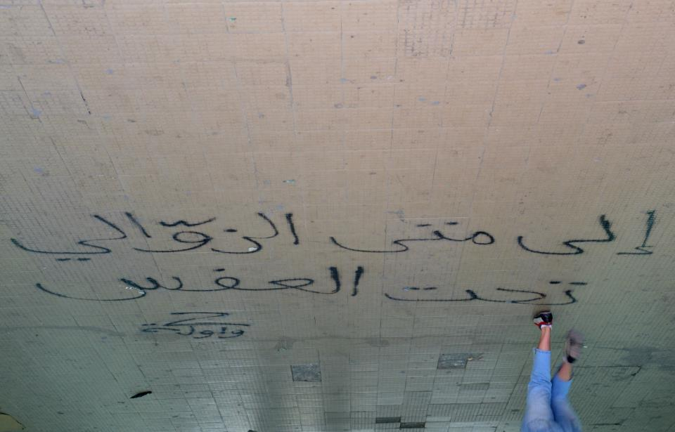 http://juralib.noblogs.org/files/2012/11/0325.jpg