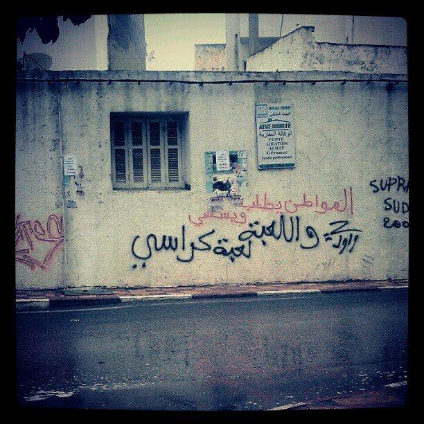 http://juralib.noblogs.org/files/2012/11/0423.jpg