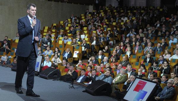 http://juralib.noblogs.org/files/2012/11/0515.jpg