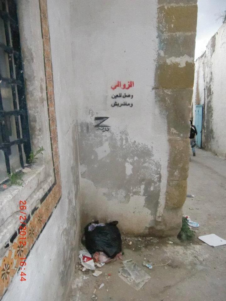 http://juralib.noblogs.org/files/2012/11/0519.jpg