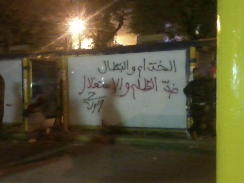 http://juralib.noblogs.org/files/2012/11/0619.jpg