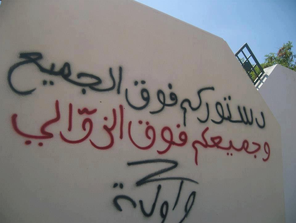 http://juralib.noblogs.org/files/2012/11/0817.jpg