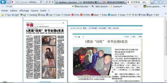 http://juralib.noblogs.org/files/2012/11/1131.jpg