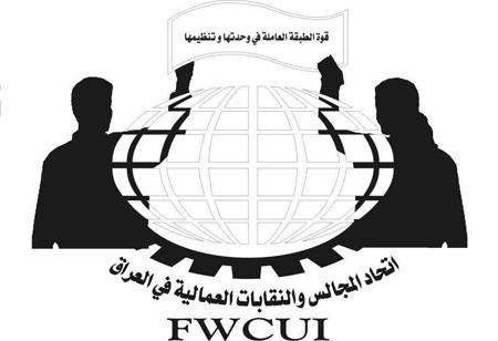 http://juralib.noblogs.org/files/2012/12/0125.jpg
