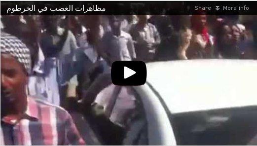http://juralib.noblogs.org/files/2012/12/0314.jpg