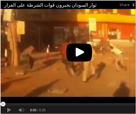 http://juralib.noblogs.org/files/2012/12/0514.jpg