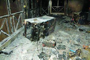 http://juralib.noblogs.org/files/2012/12/0530.jpg
