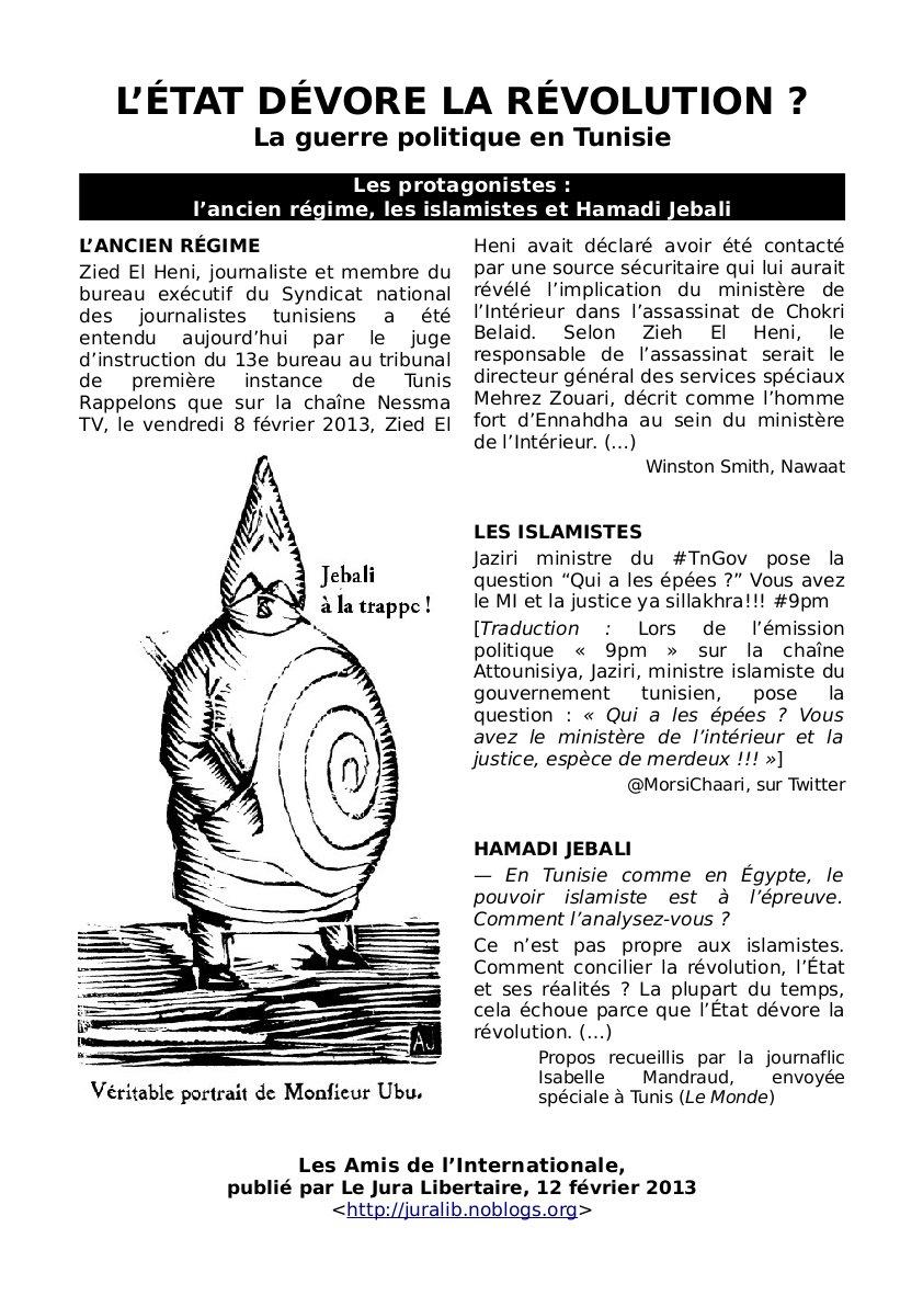 http://juralib.noblogs.org/files/2013/02/055.jpg