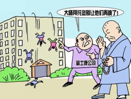 http://juralib.noblogs.org/files/2013/02/122.jpg