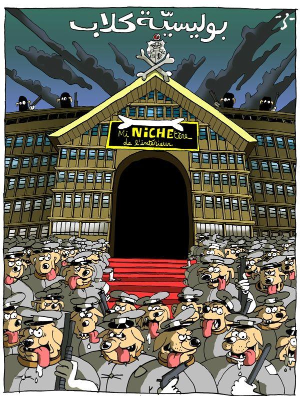 http://juralib.noblogs.org/files/2013/03/0127.jpg