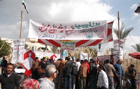 http://juralib.noblogs.org/files/2013/03/043.jpg