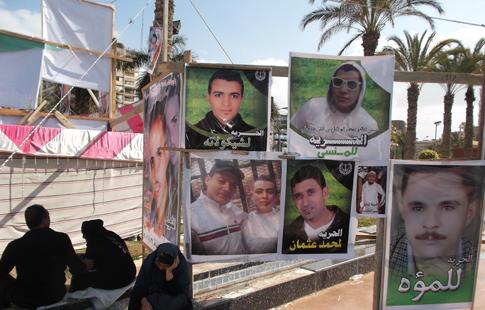 http://juralib.noblogs.org/files/2013/03/052.jpg