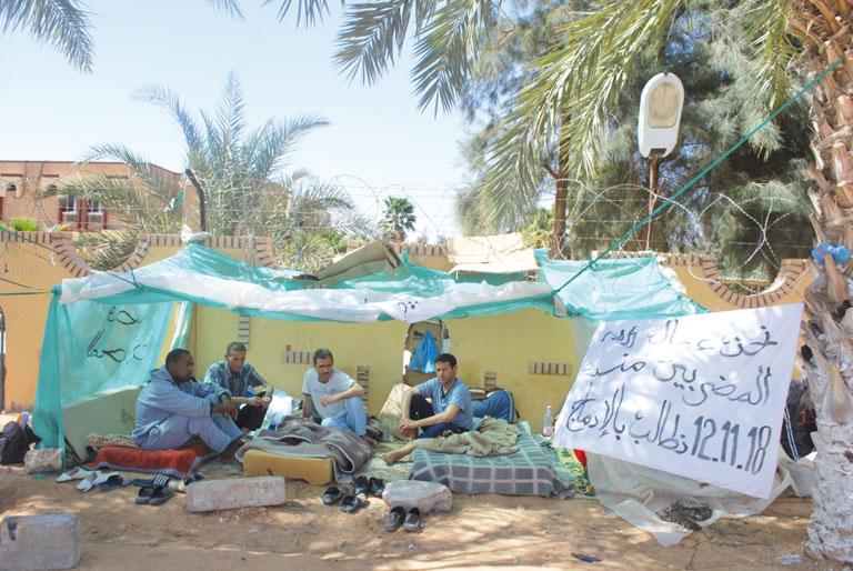 http://juralib.noblogs.org/files/2013/03/321.jpg