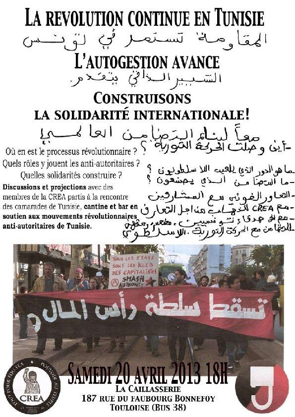 http://juralib.noblogs.org/files/2013/04/0114.jpg