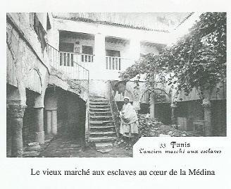 http://juralib.noblogs.org/files/2013/05/Le-vieux-march%C3%A9-aux-esclaves-au-coeur-de-la-M%C3%A9dina.jpg