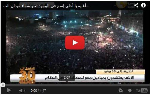 http://juralib.noblogs.org/files/2013/06/0231.jpg