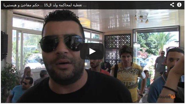 http://juralib.noblogs.org/files/2013/06/0414.jpg