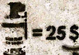 http://juralib.noblogs.org/files/2013/06/0719.jpg