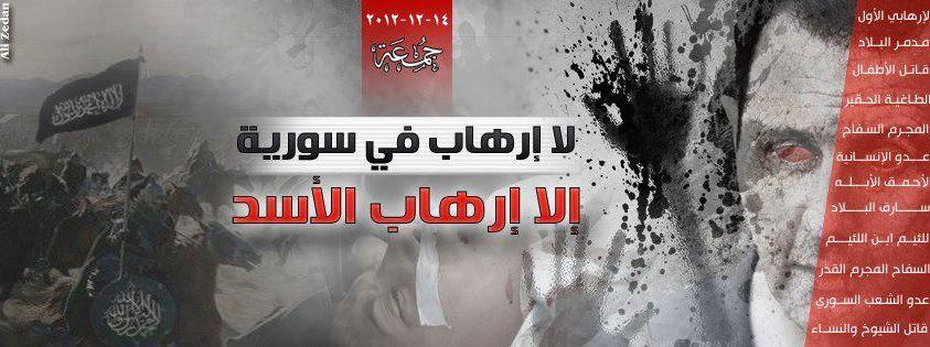 http://juralib.noblogs.org/files/2013/07/05.jpg
