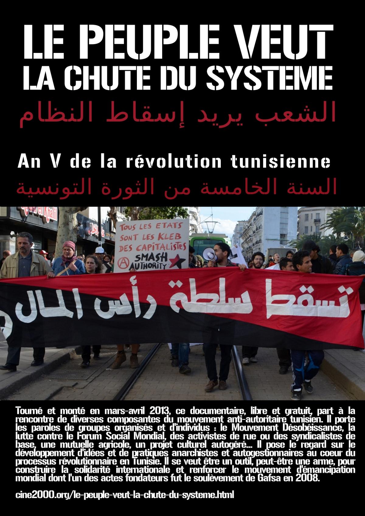 http://juralib.noblogs.org/files/2013/07/33.jpg