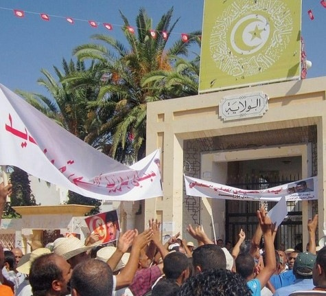 http://juralib.noblogs.org/files/2013/08/021.jpg