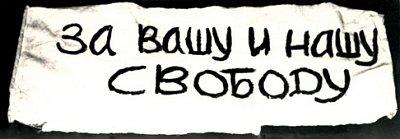 http://juralib.noblogs.org/files/2014/03/043.jpg