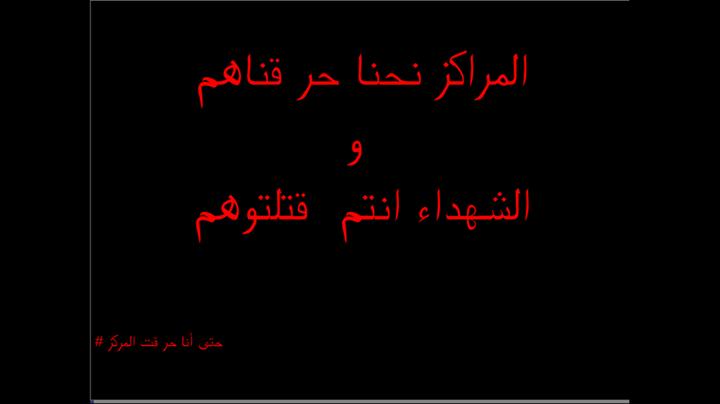 http://juralib.noblogs.org/files/2014/04/06.png