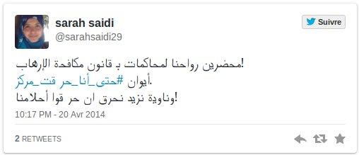 http://juralib.noblogs.org/files/2014/04/079.jpg