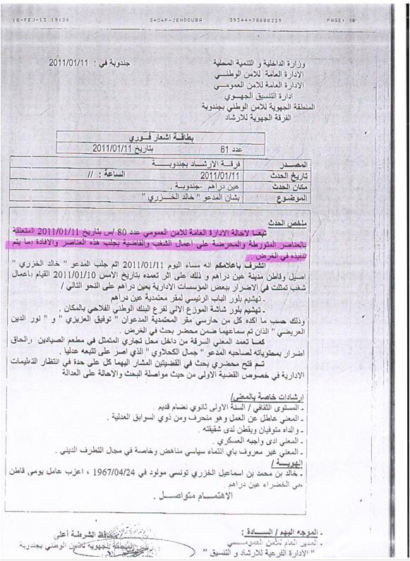 http://juralib.noblogs.org/files/2014/04/105.jpg