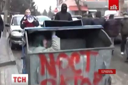 http://juralib.noblogs.org/files/2014/12/116.jpg