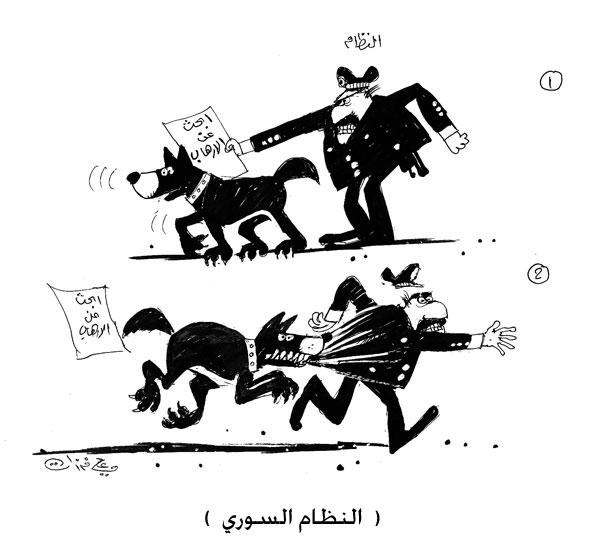 http://juralib.noblogs.org/files/2015/01/0510.jpg